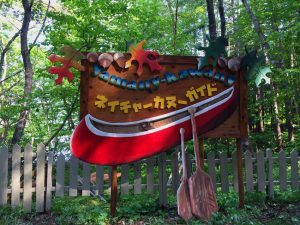 青木湖ネイチャーカヌーガイド3