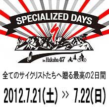 specializedday2012